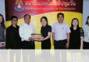 ครูอาสาสมัครชาวจีน Yu Haifang เข้าคารวะอธิการบดี